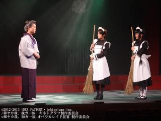 2,はる・たえ・千富-.jpg