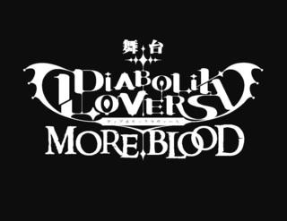 【黒】BUTAI_DLMB_logo.jpg