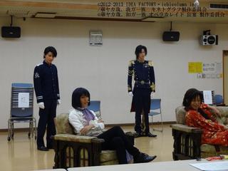 稽古:宮ノ杜家.JPG